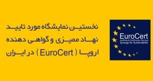 eurocert1
