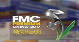 نمایشگاه FC. FMC 2017